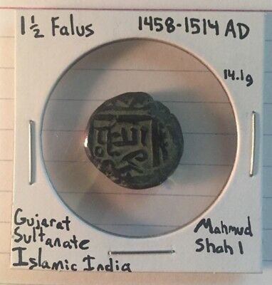 1 1/2 Falus Billion, 1458-1514 CE Gujarat Sultanate, Western India Mahmud Shah I