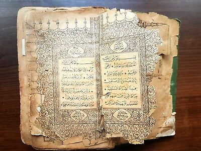 Koran Quran Antique Islamic Ottoman Empire 18th - 19th Century Middle East