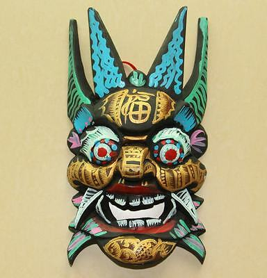 Vintage Chinese Wooden Handmade Coloured drawing mask