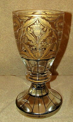 Antique Bohemian Art Glass Goblet or Vase Probably Moser