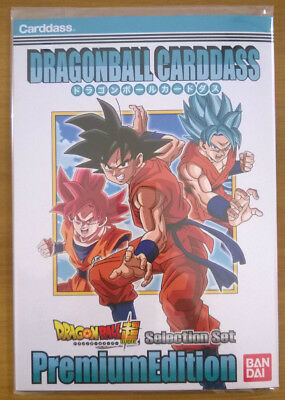 Dragon Ball Carddass Premium Edition・Dragon Ball Super + Selection Set [6Cartes]