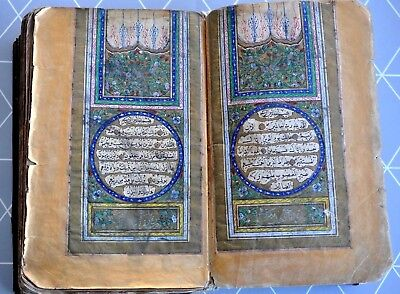 Antique Ottoman Turkish Arabic Islamic Manuscript Quran Illuminated Koran 19 C