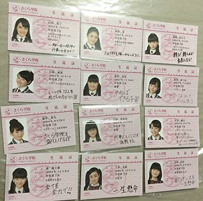 Sakura Gakuin 2017 Official Student ID Card Trading Collectibles set of 12 Rare
