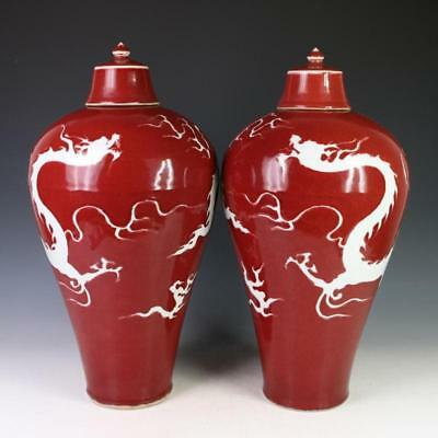 Ancient Antiques Chinese Underglaze red Cloud dragon vase
