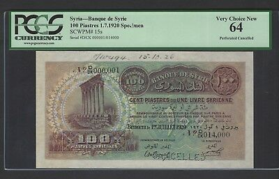 Lebanon 100 Piasters 1-7-1920 P15s  Specimen Perforated Uncirculated