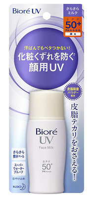 Kao BIORE UV Perfect Face Milk Sunscreen 30ml  SPF50+ PA++++ JAPAN import