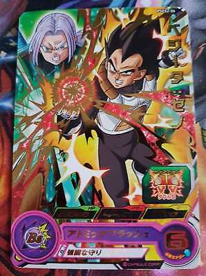 Carte Dragon Ball Z DBZ Super Dragon Ball Heroes Part SP #PMDS2-02 Promo 2017
