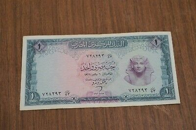 very old egyptian currency