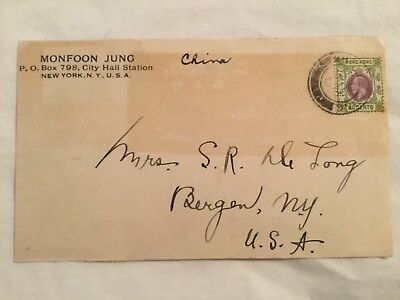 Hong Kong 1932 cover to New York, Stamp, Cancel, Monfoon Jung