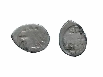 RUSSIA Silver Wire Coin 1 Kopek Ivan IV 1547-1584