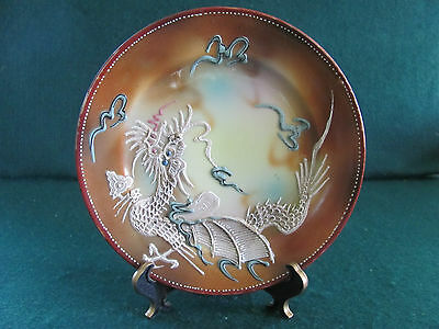 "Vtg 1940's Hand Painted Takito Dragonware Moriage 7 1/4"" Salad Plate Marked"
