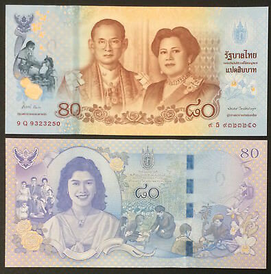 Thailand Banknote 80 Baht (2012) Commemorative Queen 80th UNC No Folder.