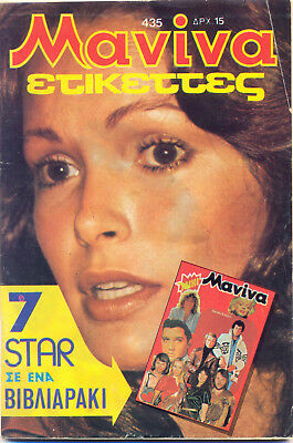 Jaclyn Smith COVER GREEK Manina MAGAZINE COLLECTORS RAREST Charlie's Angels 1980