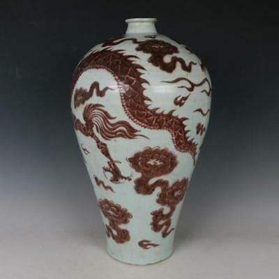Ancient Antiques Chinese Underglaze red  Dragon vase
