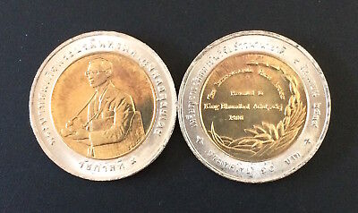 Thailand Coin 10 Baht Bi Metallic (1996) International Rice Award UNC Grade.