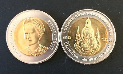 Thailand Coin 10 Baht Bi Metallic(2004) Anniversary 6 Cycle Queen Sirikit UNC.