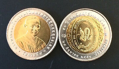 Thailand Coin 10 Baht Bi Metallic (2007) 50th Medical Technology Council UNC.