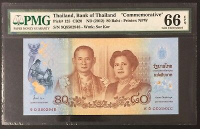 Thailand Banknote 80 Baht (2012) Commemorative Queen 80th Pick# 125 PMG 66 UNC.