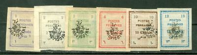 Middle East PERSIA Old Imperf Provisional Overprint 6 diff MH stamp Lot#9705  gt