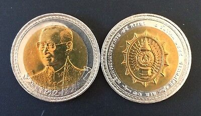 Thailand Coin 10 Baht Bi Metallic 75th Birthday Anniversary King Rama IX UNC.