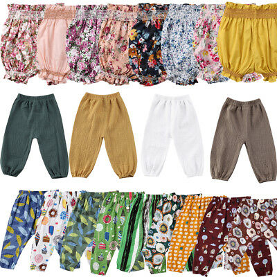 Kids Toddler Boys Girls Harem Pants Newborn Loose Bottoms Baby Trousers Leggings