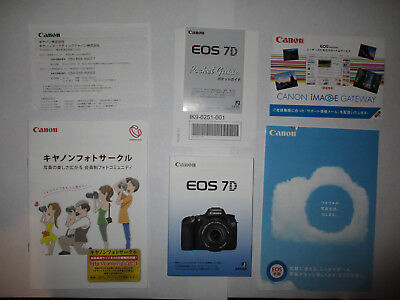 Genuine Japanese Language Canon 7d Manual & Guides For Those Who Read Japanese!!