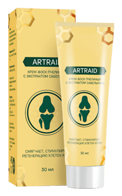 10X - Zdorov ARTRAID Cream for Arthritis & Joint Pain - FREE SHIPPING - SAVE $99