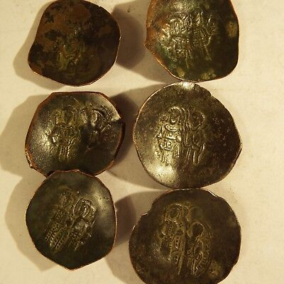 61-2  Lot Of 6 Byzantine Bronze Cup Coins