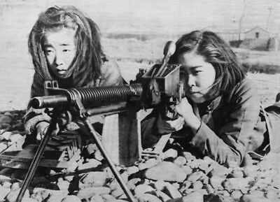 WWII Photo WW2 Japanese Girls Train with Machine Gun  World War Two Japan / 2500