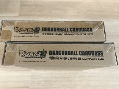 Dragon Ball Carddass Hondan Part 33~36 COMPLETE BOX Unopened J/P Cartes EMS F/S