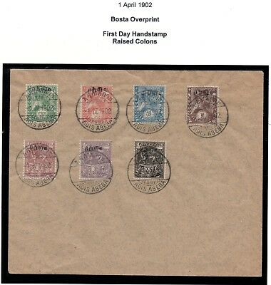 Ethiopia: 1902 Bosta Ovpt. Raised Colons First Day Handstamp SG 22-28: Sc 15-21