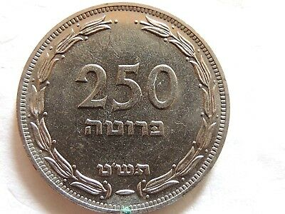 1949 Israeli Two Hundred Fifty (250) Prutah Coin Without Pearl