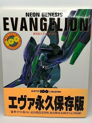 Neon Genesis Evangelion Newtype 100% Collection Japanese Edition