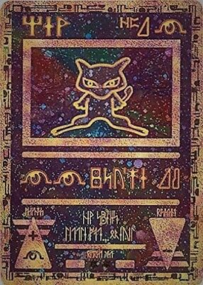 Ancient Mew Promo (Pokemon the Movie) (pl)