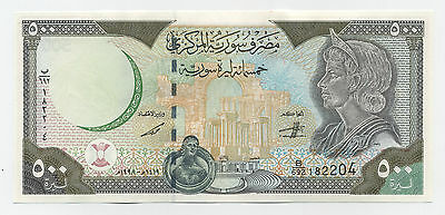 Syria 500 Pounds 1998 Pick 110.c UNC Banknote Serial D Without Map