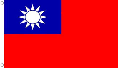 3' x 2' Taiwan Flag Taiwanese National Flags China Asia Asian Country Banner