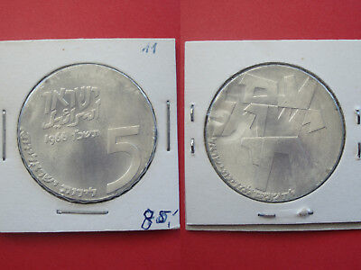Israel Commemorative Coin 5 Lirot 1966 Independence Silver
