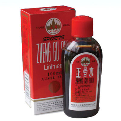 Zheng Gu Shui Liniment 100 ml For Muscle Aches Pain Cramps Chinese Medicine