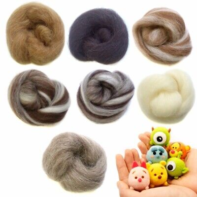 7Pcs Needle Felting Natural Collection For Animal Projects Wool Fiber All 35g