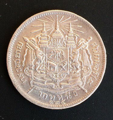 Thailand Siam Silver Coin 1 Baht King Rama V (RS 124) 1876-1900 Circulation.