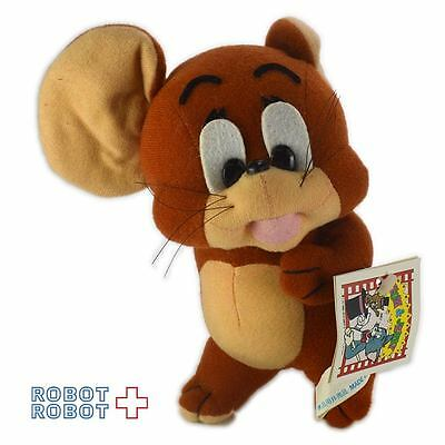 SEGA UFO PLUSH JERRY MOUSE with Tag from Tom & Jerry