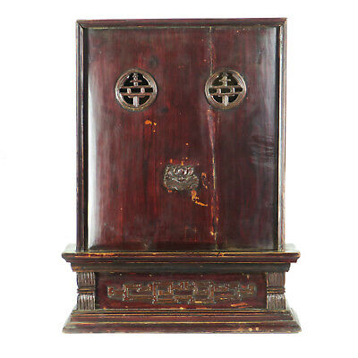 "Small Antique Chinese Altar Display Shrine Cabinet 19"" Wide, 24"" Tall, 8"" Deep"