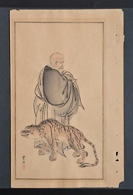 Antique Japanese Woodblock MAN & TIGER album page, plate Signed: TOYOHIDE
