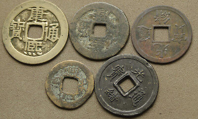 Group Of 5 Japanese / Chinese Cash Of Dubious Authenticity #zda30