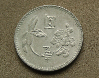 YUAN CHINA NO VALUE NUMERALS 1960-80'S  25mm PLUM BLOSSOM ORCHID #CDD2