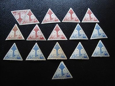 VALUE FRANCAISE SOMALIS - stamp yvert and tellier air n° 11 12 x8 n (A01)