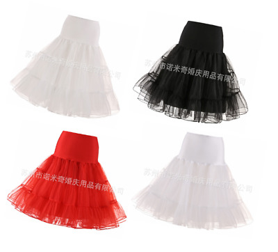 "Retro Underskirt 50s Swing Vintage Petticoat Net Skirt Rockabilly 26"" Long Tutu1"