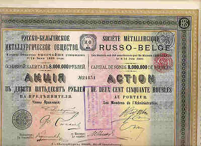 S. Metallurgique Russo-Belge, St. Petersbourg 1895, 250 Roubles