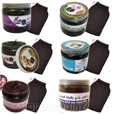 Organic Argan Oil Moroccan Hammam Black Soap Spa Exfoliating Scrub Kessa Glove