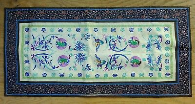 Pretty Chinese Silk Embroidery Wall Hanging Vintage Antique Hand Embroidered